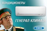 Кондиционеры в Волковыске по оптовым ценам от первого импортера.