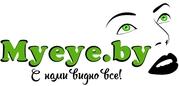 Myeye.by  - интернет-магазин контактных линз в Волковыске