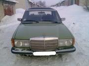 Продам автомобиль Мерседес 123