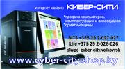 интернет-магазин КИБЕР-СИТИ